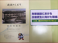 Yokohama_shiori